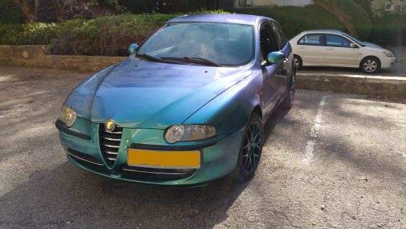 4779BG blue green purple super flash alfa romeo